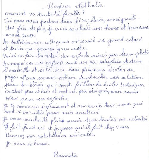 Lettre Rasmata